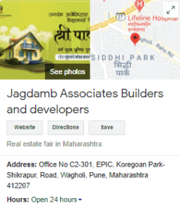 Jajagdamb Associates builders and developers